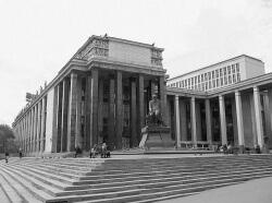 Бесценный дар Российской Государственной Библиотеке